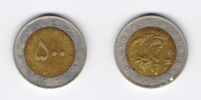 500 rials 2004