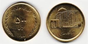 500 риалов 2009 года