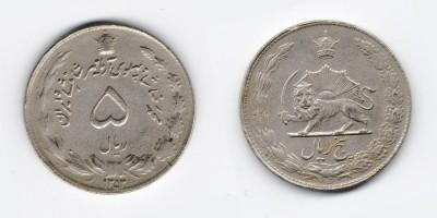 5 риалов 1975 года