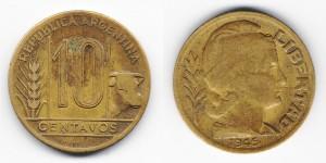 10 сентаво 1945 года
