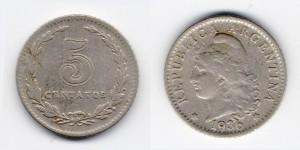 5 сентаво 1936 года