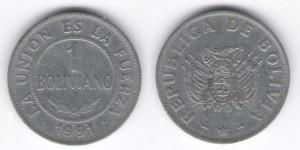1 боливиано 1991 год
