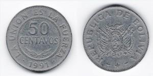 50 сентаво 1991 года