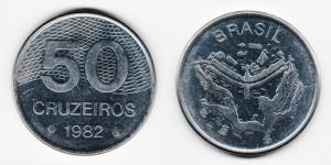 50 крузейро 1982 года