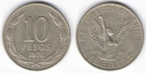 10 песо 1978 года