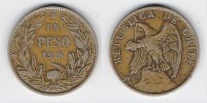 1 песо 1915 года