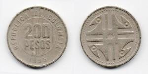 200 песо 1995 года