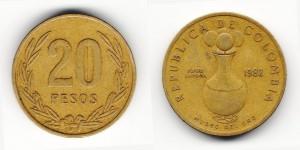 20 песо 1982 года
