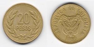 20 песо 1990 года