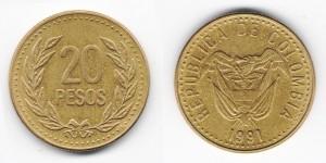 20 песо 1991 года