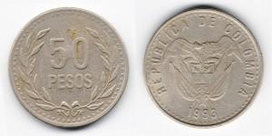 50 песо 1993 года