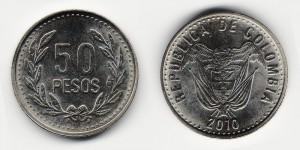 50 песо 2010 года