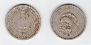 10 сентаво 1939 года