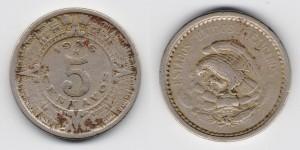 5 cентаво 1936 года