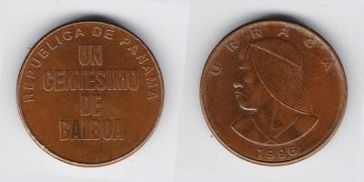 1 cентеcимо 1996 года