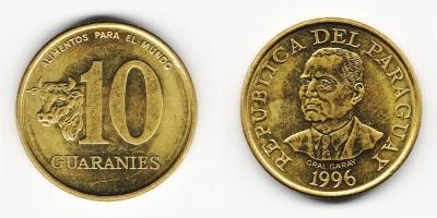 10 guaranies 1996