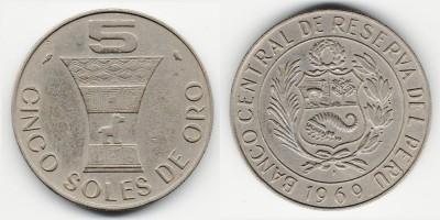 5 солей 1969 года