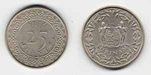 25 центов 1976 года