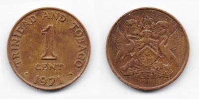 1 цент 1971 года