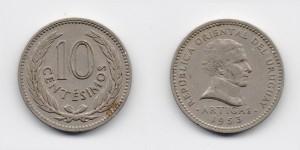 10 сентесимо 1953 года