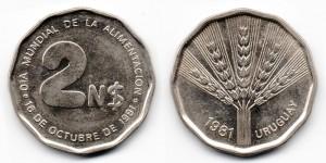 2 песо 1981 года