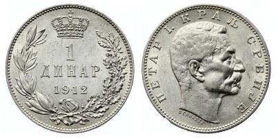 1dinar 1912