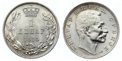 1dinar 1915
