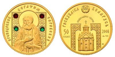 50rublos 2008