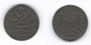2 геллера 1918 года