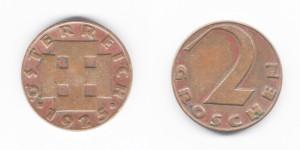 2 гроша 1925 года