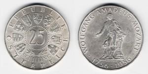 25 шиллингов 1956 года 200-летие со дня рождения Вольфганга Амадея Моцарта