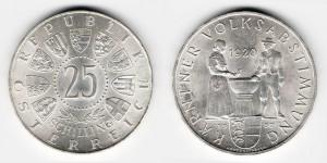 25 шиллингов 1960 года 40-летие референдума в Каринтии