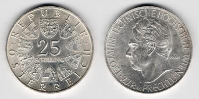 25 шиллингов 1965 года 150-летие высшей технической школы Вены