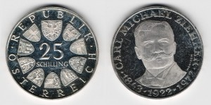 25 шиллингов 1972 года 50 лет со дня смерти композитора и дирижёра Карла Михаэля Цирера
