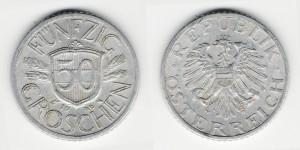 50 грошей 1946 года
