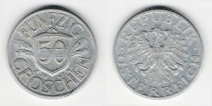 50 грошей 1947 года