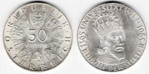 50 шиллингов 1965 года 600-летие университета Вены