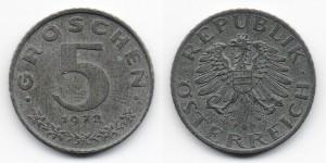 5 грошей 1972 года