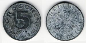 5 грошей 1975 года