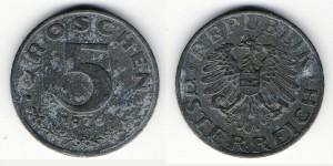 5 грошей 1976 года