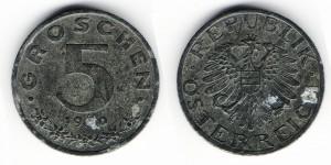 5 грошей 1980 года