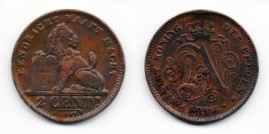 2 сантима 1910 года