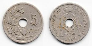 5 сантимов 1910 года