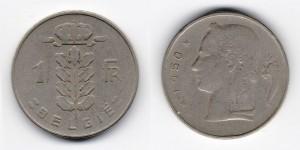 1 франк 1950 года
