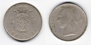 1 франк 1951 года