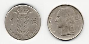 1 франк 1973 года