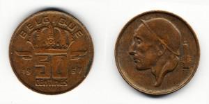 50 сантимов 1967 года