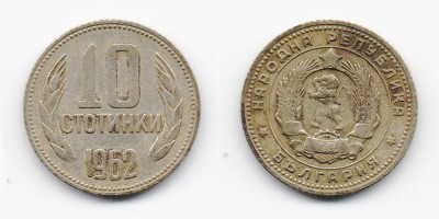 10 stotinki 1962