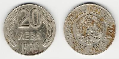 20 левов 1989 года