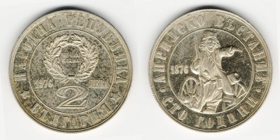 2 лева 1976 года